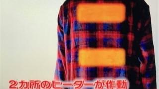 Thumbnail of post image 098