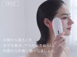 顔の使い方